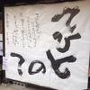 てひとのて@奈良町物語館