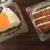 ハワイでケーキを買うなら!/『ダイヤモンドヘッド・マーケット』