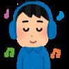 やる気が出ないときは、「音声学習」からやってみる。