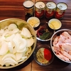 カエンクールのTHEチキンカレーのレシピでお家で本格インドチキンカレーを作りましょう!