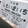 ★☆新橋駅より徒歩5分♪事故、むちうち、保険適応の丁寧でキレイなクリニック★☆