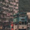 香港の路面電車トラム(ディンディン)の乗り方徹底サポートマニュアル!