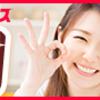 シークヮーサー酢生活! 369日目!セブンイレブン2万店へ!( ^)o(^ )