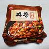 韓国のインスタント麺食ってみたったwww