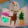 【R2/12/17】絵画教室の作品紹介