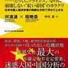 中国の仮想通貨取引所が9月30日に取引停止へ