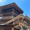 夏の青春18きっぷで行く・会津地方の旅(6) さざえ堂からのアチアチランチ