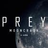 PreyのDLC「Moon Crash」が配信されたので紹介・攻略