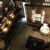 古民家カフェ巡り!北大阪〜亀岡〜南丹の厳選6店を紹介