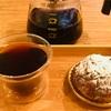 コーヒータイムのコウミョウ