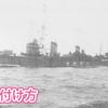 日本海軍の艦名の付け方