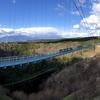 【静岡県三島市】橋を渡るのが面倒なら滑空して渡ればいいじゃん!?三島スカイウォークでロングジップスライド&アドベンチャーコースを体験してきた
