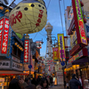 大阪の面白さと、大阪の昔ながらの商魂、起業とはこのようなことなのだ。