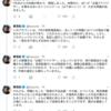 あいちトリエンナーレ企画アドバイザー東浩紀さんの謝罪全文