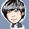 iPadproで描いた 高橋一生さんの似顔絵と似顔絵が出来上がるまで。