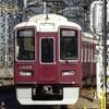 阪急、今日は何系?①342…20201209