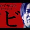 [news]鉄拳日本代表はTAKEとノビ!!チームYAMASAが制したぞ!![e-Sports]