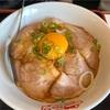 姫路 元祖デカ盛り中華【紅宝石】ランチ・ディナーも有名ご当地の美味しい中華グルメを堪能するならここ!お値段は?