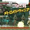 【ファラオリバース】うさ耳系メトロイドヴァニア【Pharaoh Rebirth+】