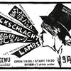 9月9日はドイツのパンクと広島のパンクがJUGEMUで観れる!