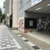 【9/17,18】音楽教室発表会、潜入レポート!in浜松窓枠