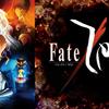 【Fate/Zero】AbemaTVにて初の全話放送開始!
