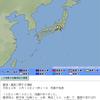 10日21時18分頃に駿河湾を震源するM4.5の地震が発生!静岡県駿河区・牧之原市で震度3を観測!南海トラフ地震との関連は?