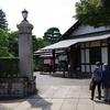 江戸東京たてもの園 その2