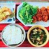 男子ごはん スタミナ定食【にんにくの芽の豚肉ロール巻き】【キャベツのピリ辛浅漬け】【トマトと舞茸のにんにくスープ】レシピ