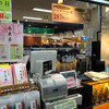 菓匠茶屋 五日市店(佐伯区)抹茶杏仁パフェ
