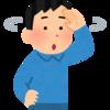 【2018年】駿台センタープレテスト反省会会場