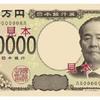 20年ぶりの新紙幣発行でガチャの天井が300連「9渋沢栄一」へ!!