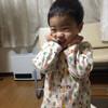 【少年Z】新年恒例のこわいものの話。