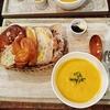 ル ミトロン カフェ @片倉町 チキンカレースープとパン食べ放題