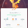 【ポケモンGO】ファイヤー ゲット!