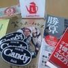 明日イベント2月24日!『しるし書店&レターポット交流会~ホームレス小谷さんの1日をレターで買ってみた!』の巻