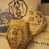 広島みはら港町 八天堂のくりーむパン 東京駅限定!ムーミンくりーむパン