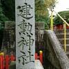 建勲神社 at 京都市北区