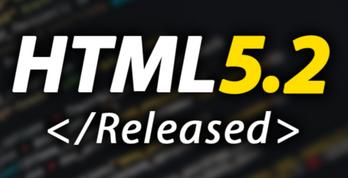 HTML5.2で追加される機能をご紹介
