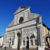 【フィレンツェ観光】サンタ・マリア・ノヴェッラ教会を観光!