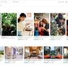 Airbnb(エアビーアンドビー)を利用して、住むように旅するのはいかが?