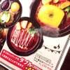 ★四ッ橋バールAny【君と僕の世界をJACKする!?】