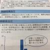 シークワサー酢生活! 195日目!●早朝高血圧!