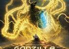GODZILLA 星を喰う者 〜「終焉の必然」と「生への執着」を高次元を媒介に是々非々で天秤にかける!