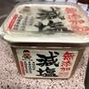 スーパーでお買い物②:Hmartで買えるもの(韓国系スーパー)