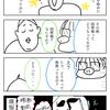 【株】煩悩の数