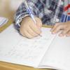 「与えられた課題に取り組む習慣」を身につけるために宿題をするべきか?