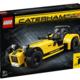 見つけた。レゴ アイデア ケータハム セブン 620R 21307を格安で購入できるサイト