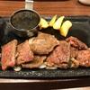 【肉汁がすごすぎる食レポ】ステーキガストのカットステーキを採点してみた!