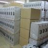 アルミケース 既製品は即日出荷します。